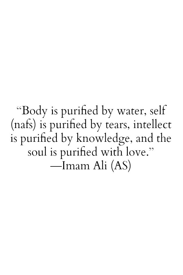 Body is purified be water, self (nafs) is purified by tears, intellect is purified by knowledge, and the soul is pu… | the light of the hearts(wisdoms) | Pinte…