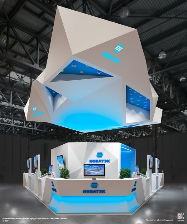 174 Best Images About Exhibition Stand Designs On