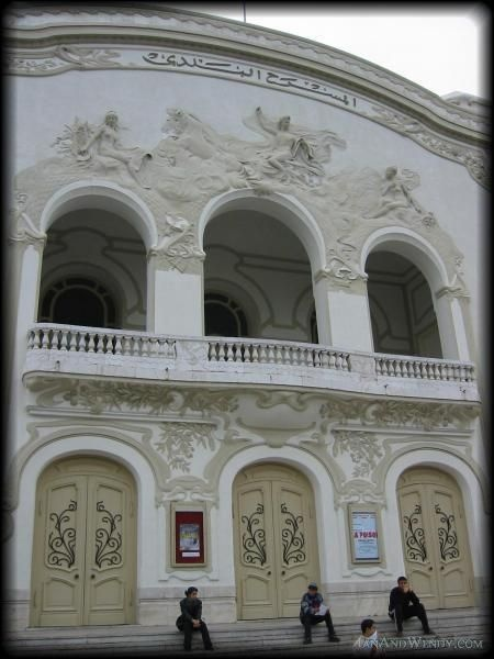 Tunis: The National Theater