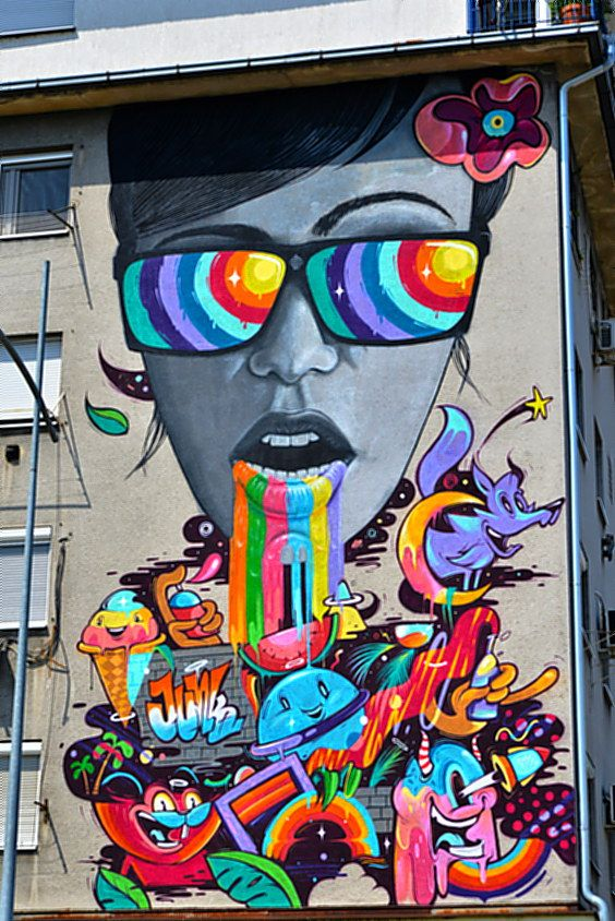 Смешные картинки о граффити, картинки про семью