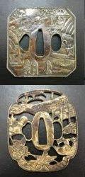 ručně kovaná Japonský meč-skládané shinto katana (6633996755) - Aukro - největší obchodní portál