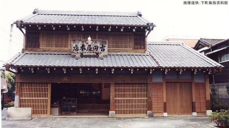 旧吉田屋酒店の外観