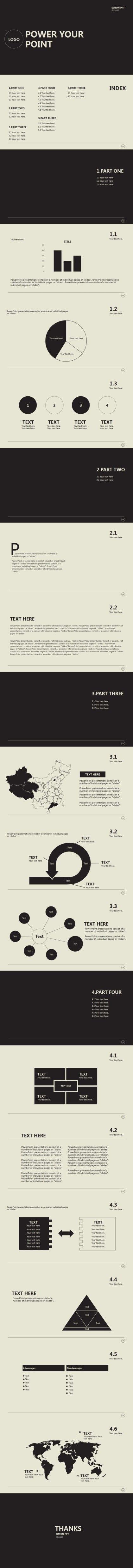 PPT 디자인 레이아웃 - 발표용 피피티 센스있게 만들어보자! : 네이버 블로그