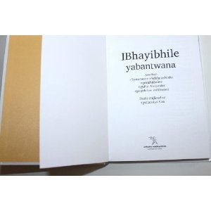 ITESTAMENTE ENTSHA / Bible In Xhosa Language / Black Hard Cover   $59.99