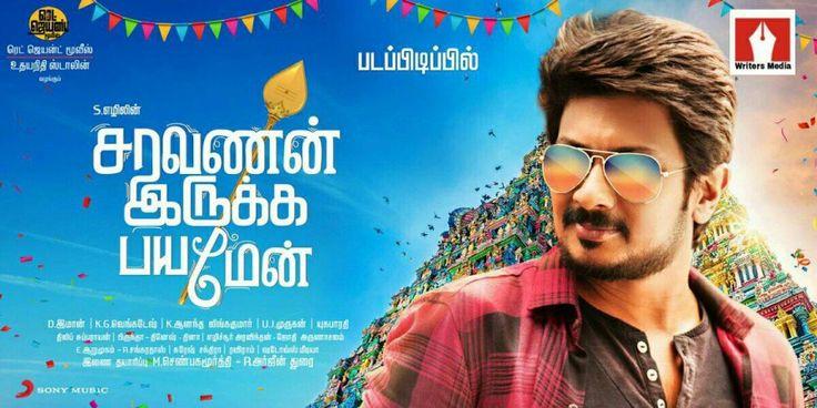 Saravanan Irukka Bayamaen Tamil Torrent Movie Download 2017, Tamil Film Saravanan Irukka BayamaenFull Download in 720P, Saravanan Irukka Bayamaen Hindi HD movie download,Saravanan Irukka Bayamaen DVD torrent Movie Hindi Tamil