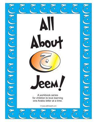 letter jeem - Google Search