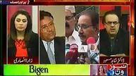 Fresh Up Guys: Bilawal Bhutto Zardari has Crossed all the limits ...