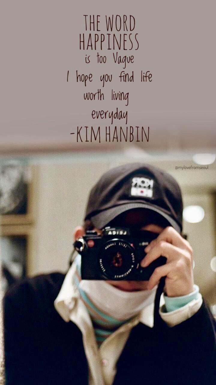 Hanbin Ikon B I Aesthetic Lyrics Wallpaper Kata Kata Ikon Ilustrasi Ikon Aesthetic ikon lyrics wallpaper
