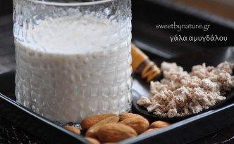 Γάλα αμυγδάλου_panoramic