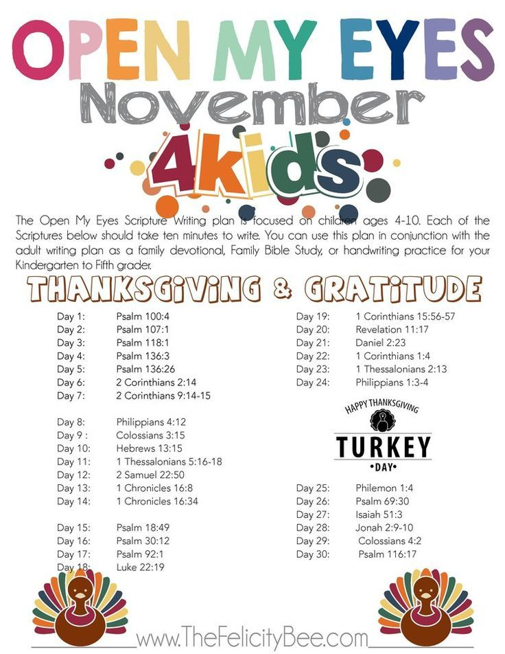 Open My Eyes FOR KIDS - November Scripture Writing Plan is here! In this months Bible Study, we are studying THANKSGIVING & GRATITUDE and how our children can learn at a young age that giving thanks is a lifestyle and not just a seasonal activity every November.  I pray that you join us over at The Felicity Bee as we hear God in a fresh new way!