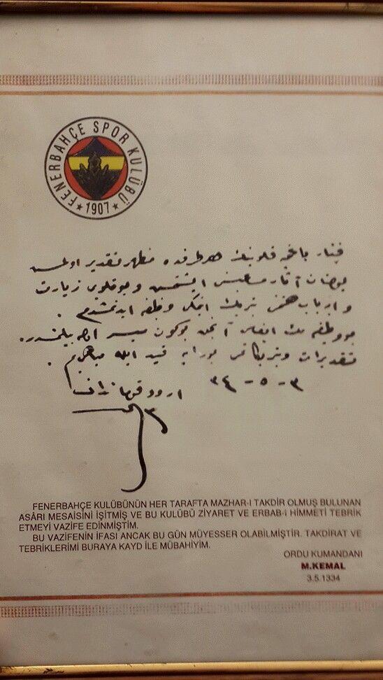 #MustafaKemalAtatürk #Fenerbahçe