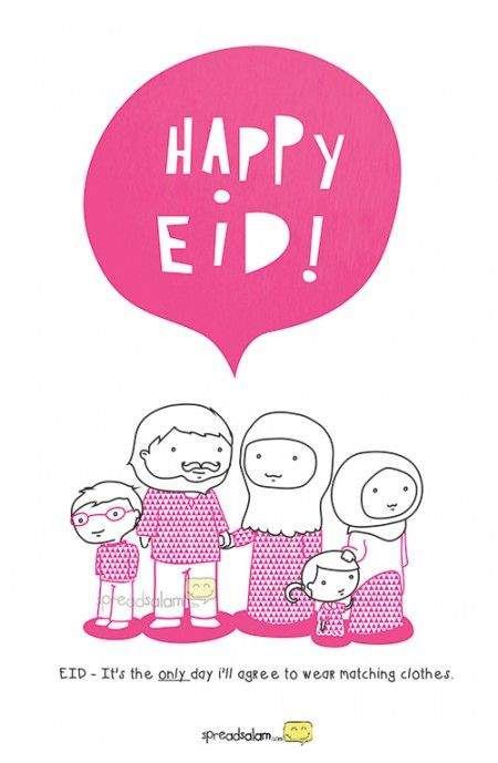 Eid is the only day we agree to wear matching clothes. Isn't it?  قال الإمام النسفي رحمه الله في كنـز الدقائق:ويلبس أحسن ثيابه.  Imam an-Nasafi says in Kanz ad-Daqa'iq: The Sunnah is to wear one's best clothes on Eid.  30% off all cards when you buy 16+ i.spreadsalam.com/L  See it on our blog i.spreadsalam.com/M