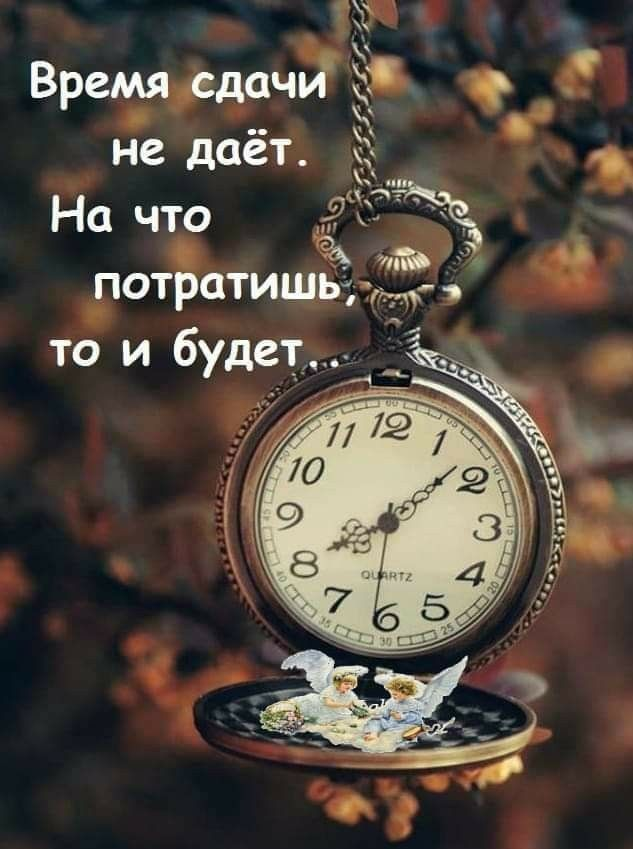 В музей часы сдать ломбард сдать часы можно в