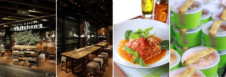 """This is the """"quick pasta"""" branch of AW Kitchen -- a decent healthy option, although I always have issues with its services.  店内写真"""