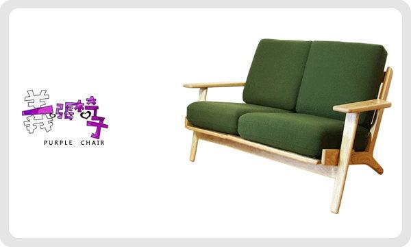 【 一張椅子 】 北歐風 Hans.J.Wegner GE290 雙人沙發.復刻款
