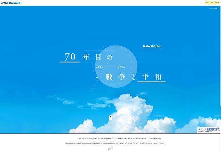 Source: (Scroll sideways) http://www.nhk.or.jp/special/70years/index.html