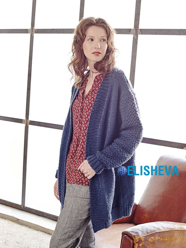 Стильный женский кардиган с теневым узором на рукавах от Rowan вязаный спицами | Блог elisheva.ru