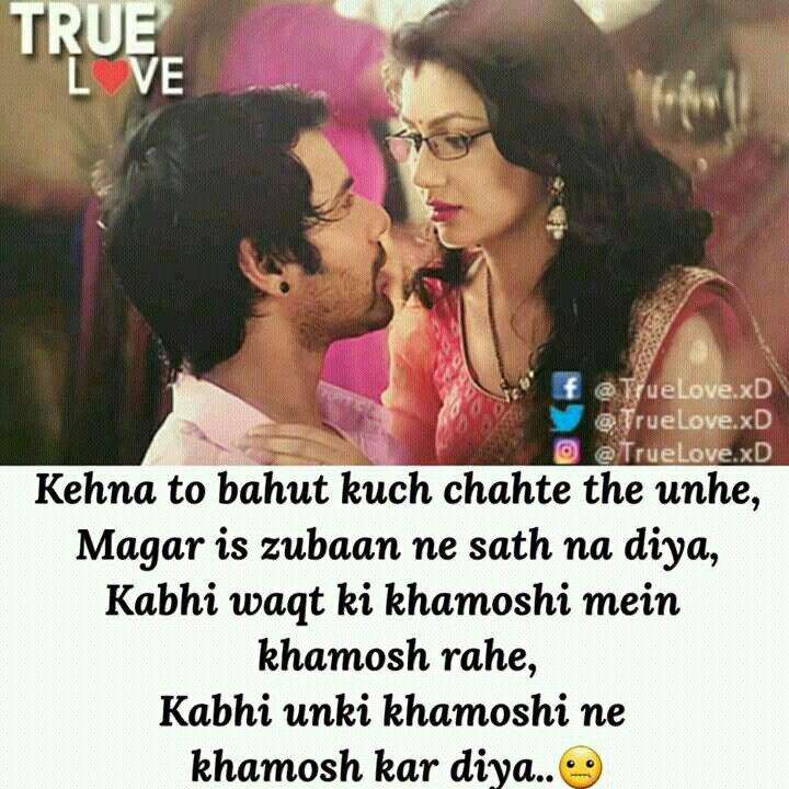 Love Diary Shayari Image: Pin On Shayariii