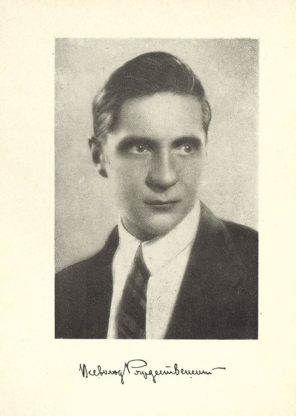 Рождественский, В. Избранные стихи. Л.: «Художественная литература», 1936.
