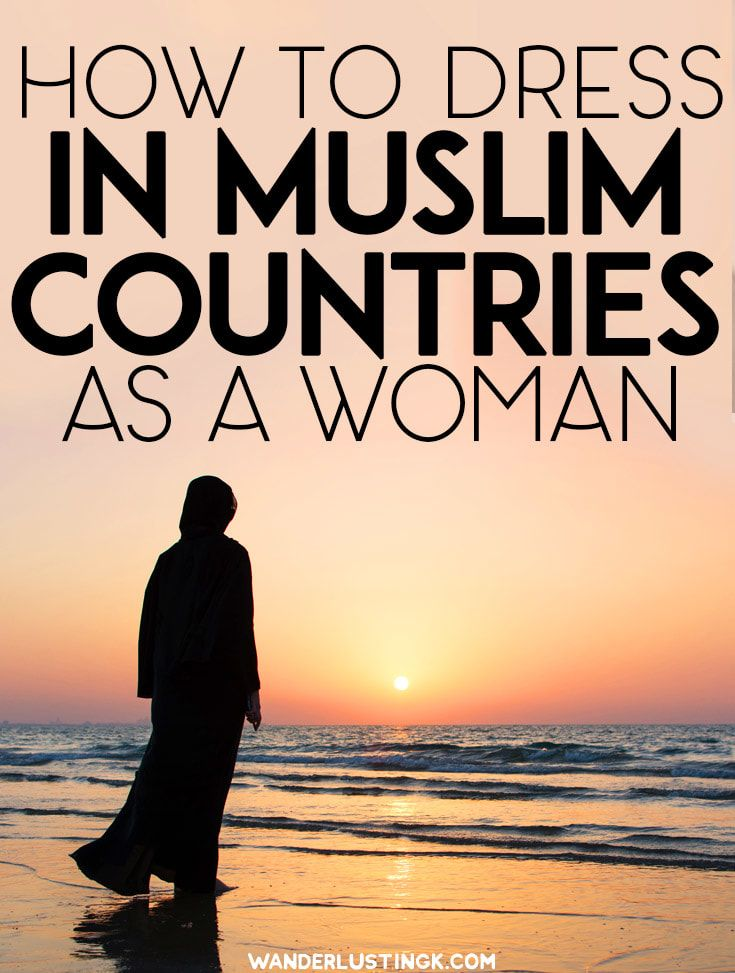 Trying to figure out how to dress appropriately for a Muslim country that you're visiting? Tips on what to wear in Muslim countries for women by bloggers. #Travel #Muslim #MiddleEast #Fashion