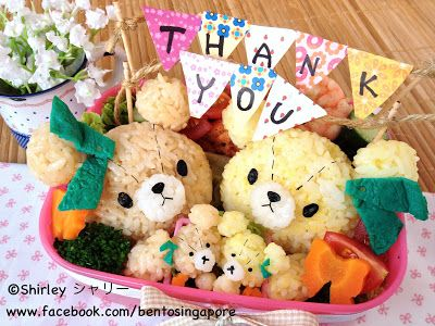 Bento Singapore by Shirley 楽しくてお弁当とキャラベン: Tiny Twin Bears Bento with miniature bento 感謝のお弁当・ルルロロのキャラ弁