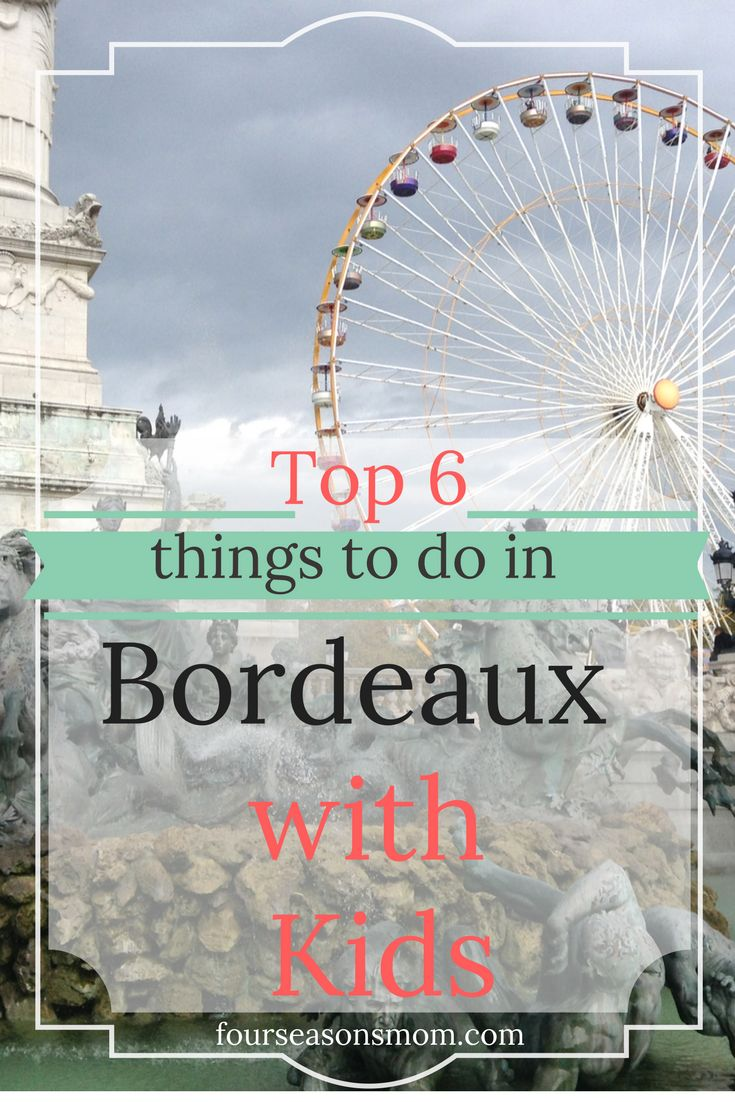 Visiting Bordeaux, France with kids is a lot of fun for everyone! It's a wonderful vacation or holiday destination!  Check out my families best-loved things to do together.