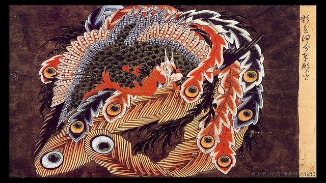 Japanese Phoenix, Hokusai, 1845   Mythical Creature Art ...