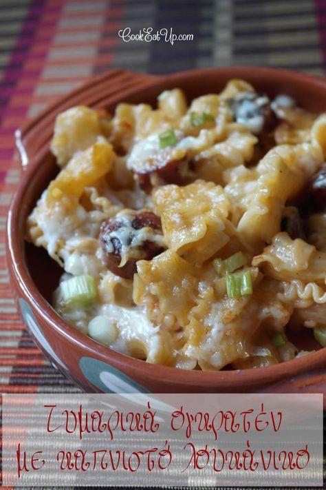 Συνταγή: Ζυμαρικά ογκρατέν με καπνιστό λουκάνικο ⋆ CookEatUp