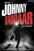 Johnny Gaddaar with Neil Nitin Mukesh and Rimi Sen #Dharmendra  A Sriram Raghavan film
