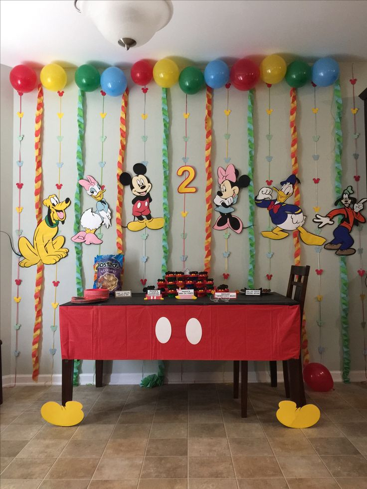 Mickey Mouse Clubhouse Party
