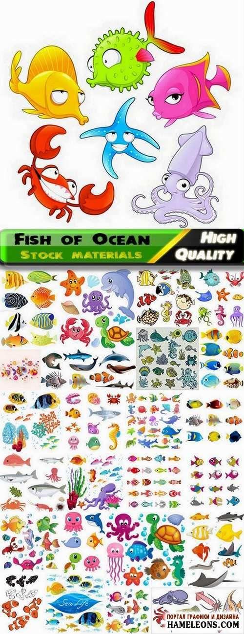 Жители океанов и морей - рыбы, водоросли, черепахи - Векторный клипарт | Fish of Ocean vector