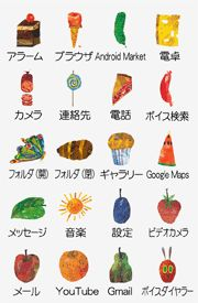 20 Best Images About イラスト On Pinterest Clip Art The Hungry Caterpillar Fruit Coloring Pages