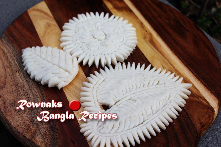 Nokshi Pitha / Crispy Rice Cake / নকশী পিঠা / ফুল পিঠা / দুই বেরানি পিঠা / বারহানদেশ পিঠা