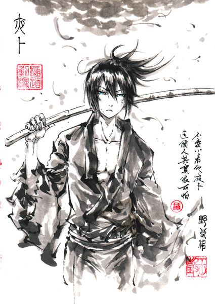 Yato from Noragami. I first thought it was a samurai, but noooooo. It is Yato in his killer god mode. Just call him a samurai and I will be happy. Still a god of death  is not a bad thing too.