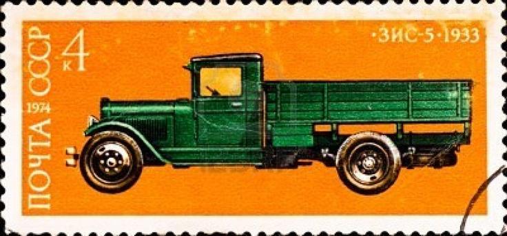 "USSR - CIRCA 1974: postage stamp shows vintage car ""ZIS-5"", circa 1974"