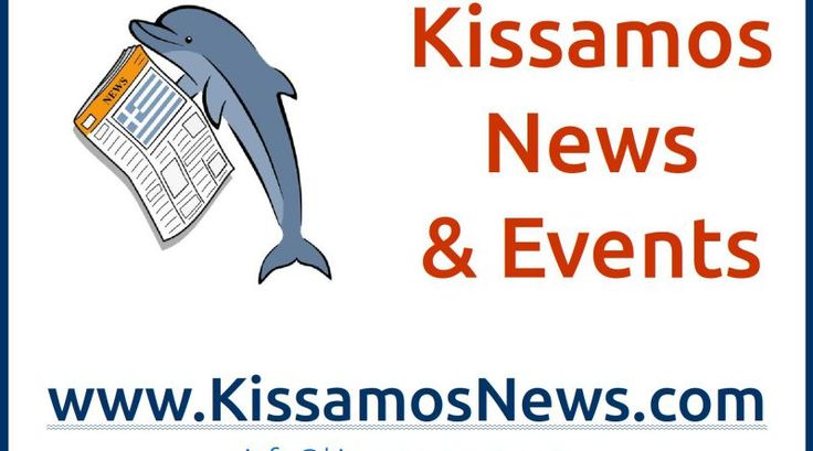 Kissamos News: information about all the things going on in Kissamos and surrounding area in english.