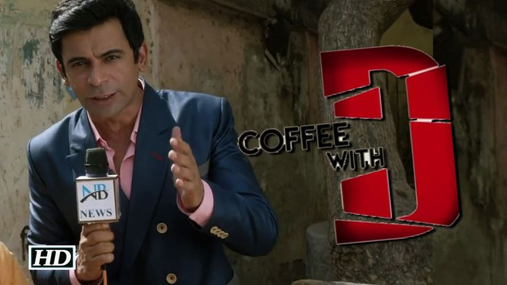 Coffee with D Trailer: Watch Sunil Grover as Arnab Goswami , http://bostondesiconnection.com/video/coffee_with_d_trailer_watch_sunil_grover_as_arnab_goswami/,  #ArnabGoswami #CoffeewithDmovie #CoffeewithDTrailer #comedianSunilGrover #SunilGroverasArnabGoswami #SunilGroverBollywooddebut #ZakirHussainasDawood