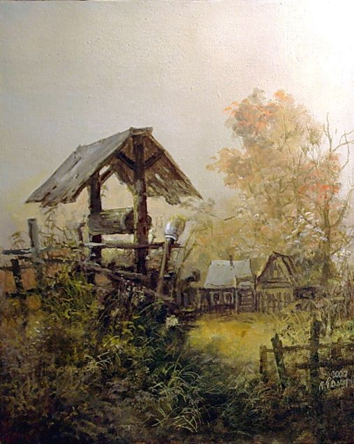 """Олифиров Григорий. Триптих """"Осень сельская"""". Колодец"""
