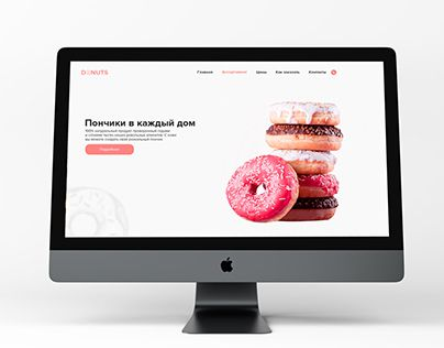"""Check out new work on my @Behance portfolio: """"Donuts delivery landing page"""" http://be.net/gallery/59351551/Donuts-delivery-landing-page"""