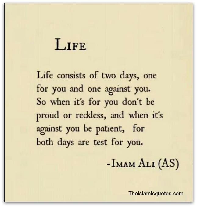 Pin On Islamic Quotes About Life And Death Quotes