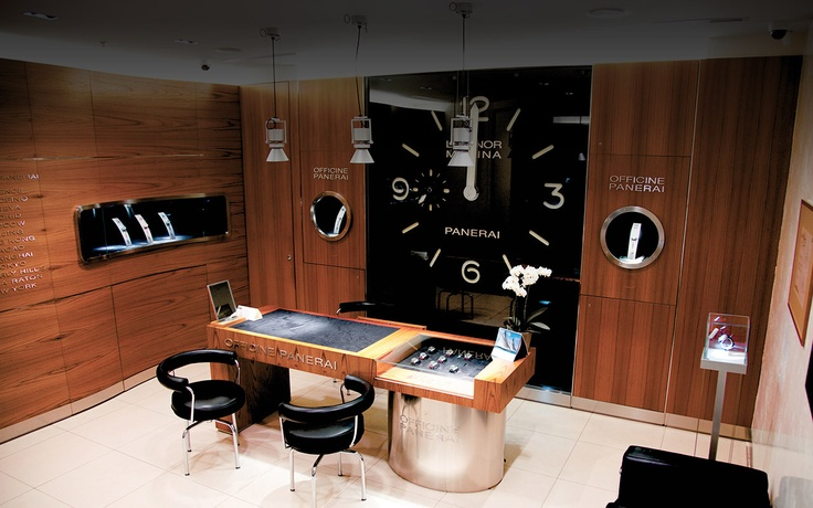 OFFICINE PANERAI BOUTIQUE IN MOSCOW on www.presentwatch.com