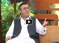Hasb-e-Haal Azizi As Tariq Aziz - Just4laugh Videos