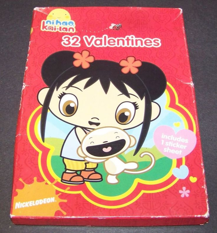 Ni Hao Kai Lan Valentine's Day Cards 32 Count & 35 Stickers