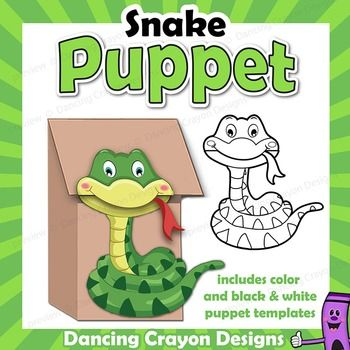 1000 images about printable puppets on pinterest for Snake puppet template