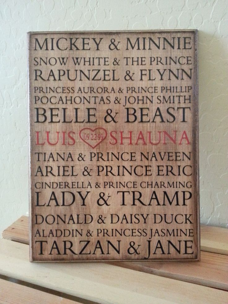 Disney Couples Plaque by AllAmericanCandV on Etsy https://www.etsy.com/listing/179057147/disney-couples-plaque