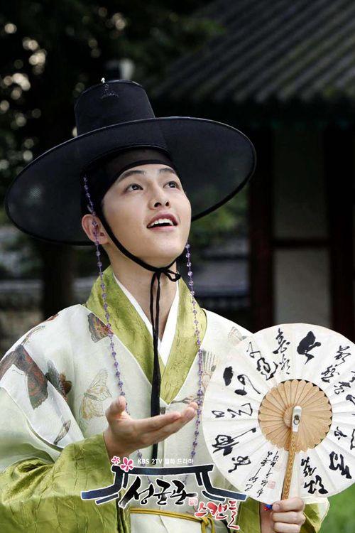 Song Joong Ki in Sungkyunkwan Scandal