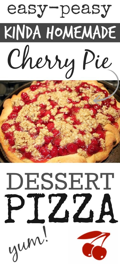 cherry pie dessert pizza recipe! The perfect kid-friendly dessert ...