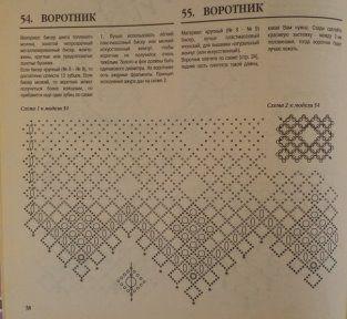 Бисероплетение( схемы колье, браслетов и т.д) | OK.RU