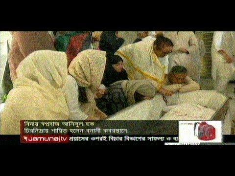 Quick News World Wide : Online Bangladesh Latest News 3 December 2017 Toda...