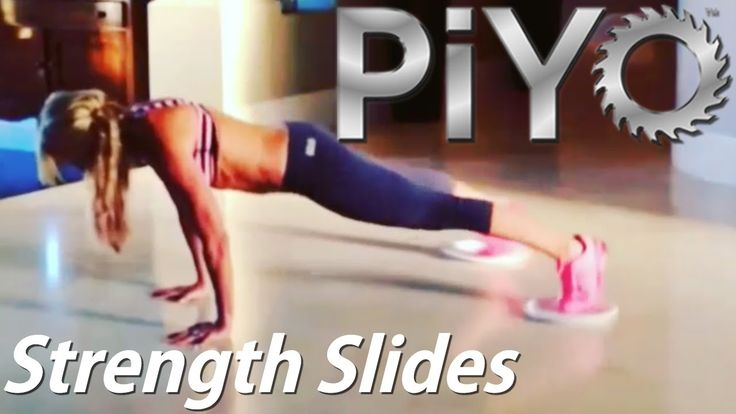 #FitnessFriday with #ChaleneJohnson Here are just a few of the many possible workouts you could do right at home with PiYo Strength Slides or even just paper plates! These exercises will work your buns, thighs, abs, core, legs, and full body! Convenient to do anywhere in your own home, you have no excuses not to get fit with these powerful slides! Want to get started ASAP? Get your PiYo Slides here: http://chalenejohnson.com/piyo
